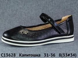 Капитошка Туфли C13628 31-36