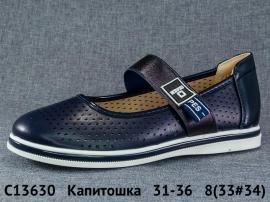 Капитошка Туфли C13630 31-36