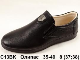 Олипас Туфли C13BK 35-40