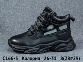 Калория Ботинки зимние C166-3 26-31
