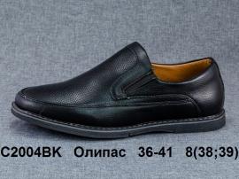 Олипас Туфли C2004BK 36-41