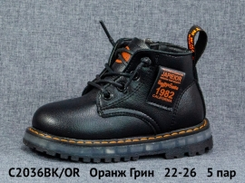 Оранж Грин Ботинки демисезонные C2036BK/OR 22-26