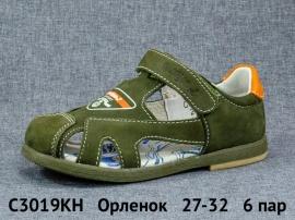 Орленок Сандалии C3019KH 27-32