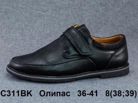 Олипас Туфли C311BK 36-41