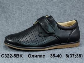 Олипас Туфли летние C322-5BK 35-40