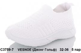 VESNOE (Джонг Гольф) Изи Буст - Носки Кроссовки C3759-7 32-36
