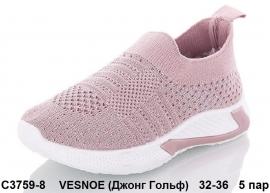 VESNOE (Джонг Гольф) Изи Буст - Носки Кроссовки C3759-8 32-36