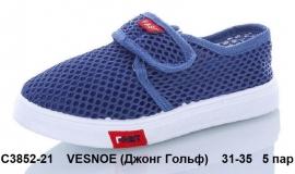 VESNOE (Джонг Гольф) Слипоны C3852-21 31-35