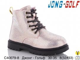 Джонг - Гольф Ботинки зимние C40079-8 30-35