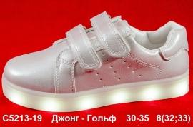 Джонг - Гольф Кроссовки LED C5213-19 30-35