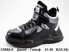 Джонг - Гольф Кроссовки зимние C5582-0 31-36