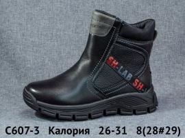 Калория Ботинки зимние C607-3 26-31