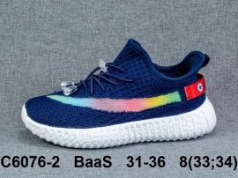 BaaS Изи Буст - Носки Кроссовки C6076-2 31-36