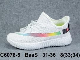 BaaS Изи Буст - Носки Кроссовки C6076-5 31-36
