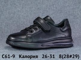 Калория Туфли C61-9 26-31