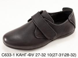 КАНГ-ФУ Туфли C633-1 27-32