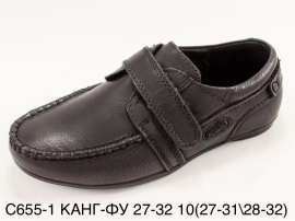 КАНГ-ФУ Туфли C655-1 27-32