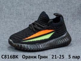 Оранж Грин Изи Буст - Носки Кроссовки C816BK 21-25
