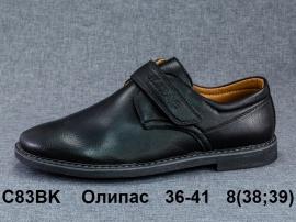 Олипас Туфли C83BK 36-41