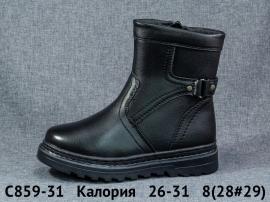 Калория Ботинки зимние C859-31 26-31
