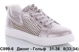 Джонг - Гольф Слипоны C899-6 31-36