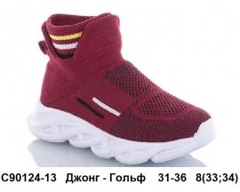 Джонг - Гольф Изи Буст - Носки Кроссовки C90124-13 31-36