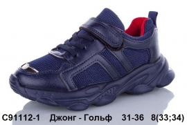 Джонг - Гольф Кроссовки летние C91112-1 31-36