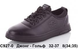 Джонг - Гольф Туфли спортивные C927-0 32-37