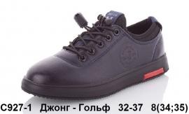 Джонг - Гольф Туфли спортивные C927-1 32-37