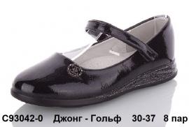 Джонг - Гольф Туфли C93042-0 30-37