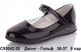 Джонг - Гольф Туфли C93042-20 30-37