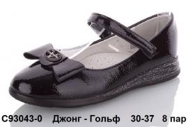 Джонг - Гольф Туфли C93043-0 30-37