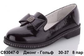 Джонг - Гольф Туфли C93047-0 30-37