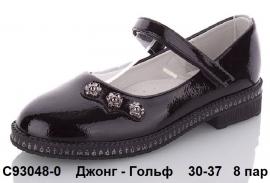 Джонг - Гольф Туфли C93048-0 30-37