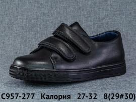 Калория Туфли C957-277 27-32
