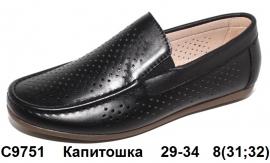 Капитошка Туфли летние C9751 29-34
