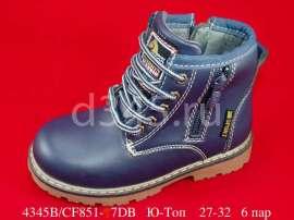 Ю-Топ. Демисезонные ботинки CF851-7DB 27-32