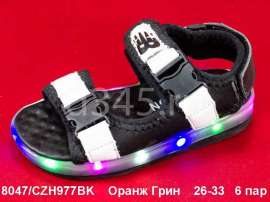 Оранж Грин. LED босоножки CZH977BK 26-33