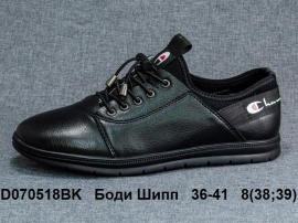 Боди Шипп Туфли D070518BK 36-41