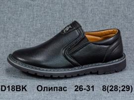 Олипас Туфли D18BK 26-31