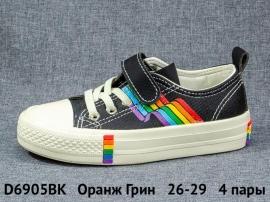Оранж Грин Кеды D6905BK 26-29