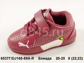Бонада. Туфли спортивные DJ168-89A-R 20-25