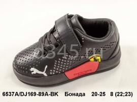 Бонада. Туфли спортивные DJ169-89A-BK 20-25