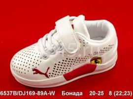Бонада. Туфли спортивные DJ169-89A-W 20-25
