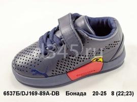 Бонада. Туфли спортивные DJ169-89A-DB 20-25
