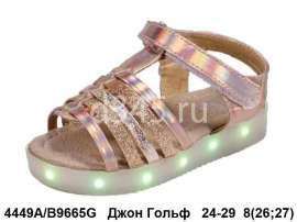 Джонг - Гольф. Босоножки LED B9665-3G 24-29