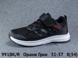 Оранж Грин Кроссовки закрытые 991BK/R 31-37