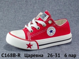 Царевна Кеды C168B-R 26-31