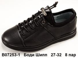 Боди Шипп Туфли B07253-1 27-32
