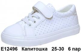Капитошка Слипоны E12496 25-30